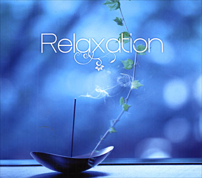 Relaxation really does work!